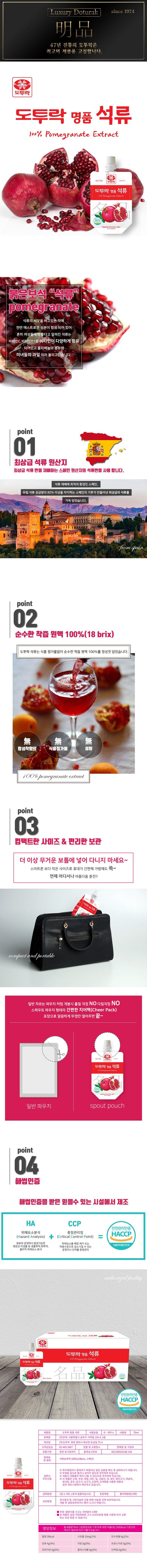 WHO-FOOD-DETAIL-136.jpg